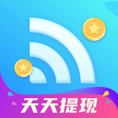 闪电快连WiFi红包版v1.0.1