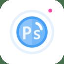 PS修图app最新版v2.2.2
