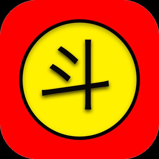 斗字输入法app手机版v1.0