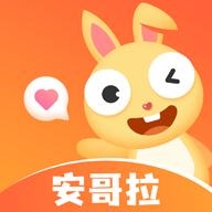 安哥拉app安卓版v3.0