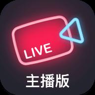 vivo直播app主播版v2.4.0.0