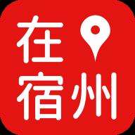 在宿州app最新版v1.0.0 安卓版