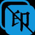 一键去水印王app免费版v5.2.5