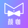 颜咖社交手机客户端v1.10
