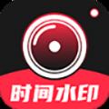 工程相机水印app安卓版v1.0.0