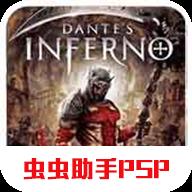但丁的地狱安卓版v2021.04.28.16