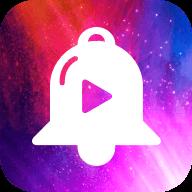 爱铃来电管家app最新版v10.1.0.3
