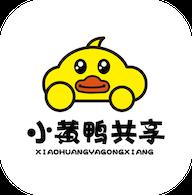小黄鸭共享电单车最新版v1.1