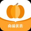 南瓜优选app手机版v4.0.1