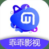乖乖影视app安卓版v3.0