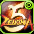 ZENONIA5泽诺尼亚5无限zen币v1.1.3