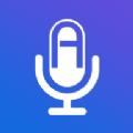 转写精灵app手机版v2.0.1
