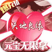 九曲封神修仙送仙女版v1.0