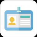 彩域证件照app安卓版v1.1.2