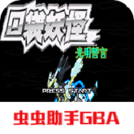 口袋妖怪光明誓言手机版v2021.04.28.11