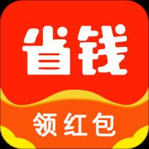 咕咕省钱app安卓版v2.0.8