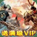 夺宝神箭游戏满级vip版v1.0.0