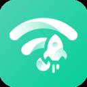 WiFi加速王app安卓版v1.3