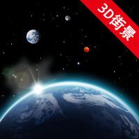卫星街景地图3D街景版v1.12021
