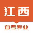 江西自考之家app安卓版v1.0.0
