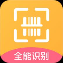 扫描全能王免费app最新版v1.0.0