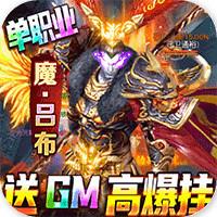 兵王送GM高爆挂版v1.0.17.0
