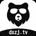大熊追剧高清画质版v3.3.2