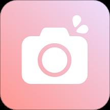 美颜甜甜相机专业版v1.7