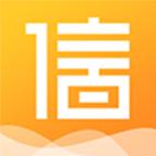 征信查询信用报告app最新版v1.3.6 安卓版