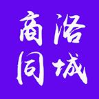 商洛同城信息网app最新版v7.5.1 安卓版