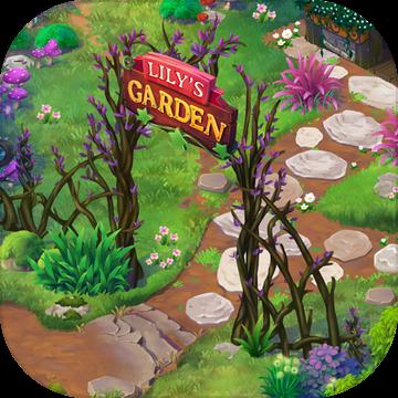 莉莉的花园最新破解版v1.95.2 道具免费版