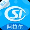 阿拉尔就业app安卓版v2.9.3.1 最新版