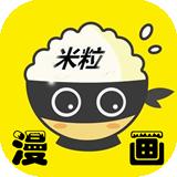 米粒米粒动漫免费观看最新版v2.0.3 安卓版