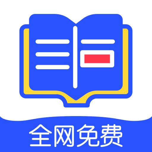 品书阁免费版最新版v1.3.0 安卓版
