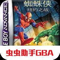 蜘蛛侠纽约之战金手指版v2021.04.06.13 汉化版