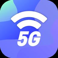5G快连伴侣app手机版v1.0.3191 安卓版
