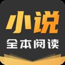TXT免费阅读小说大全免费版v1.0.0.9 最新版
