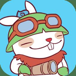 兔玩峡谷app最新版v1.0.1 手机版