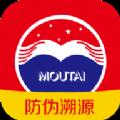 贵州茅台真假鉴别软件appv3.2 安卓版