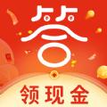 聪明小答人领现金游戏最新版v1.0 安卓版