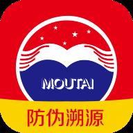 飞天茅台预定app最新版v3.2 抢先版