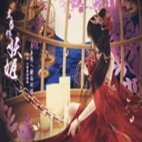 生当作妖姬橙光游戏破解版v3.1 无限鲜花版