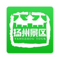 扬州景区app手机版v1.0.0 安卓版