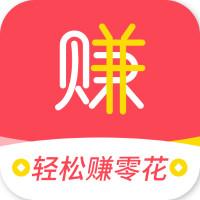轻松赚app领红包版v1.2.2 最新版