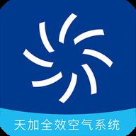 天加全效(Tica Air)app安卓版v1.0.0 最新版