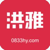 洪雅论坛招聘信息app手机版v5.2.3 最新版