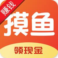 摸鱼星球领现金app最新版v1.1.7 手机版
