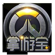 守望先锋助手查最佳appv1.5.17 安卓版