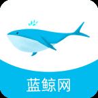 蓝鲸网app安卓版v1.0.0 手机版
