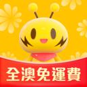 �W蜂全澳免运费app安卓版v1.3.3 最新版
